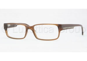 Brooks Brothers BB 732 BB732 Eyeglass Frames 6034 -5417 - Medium Brown